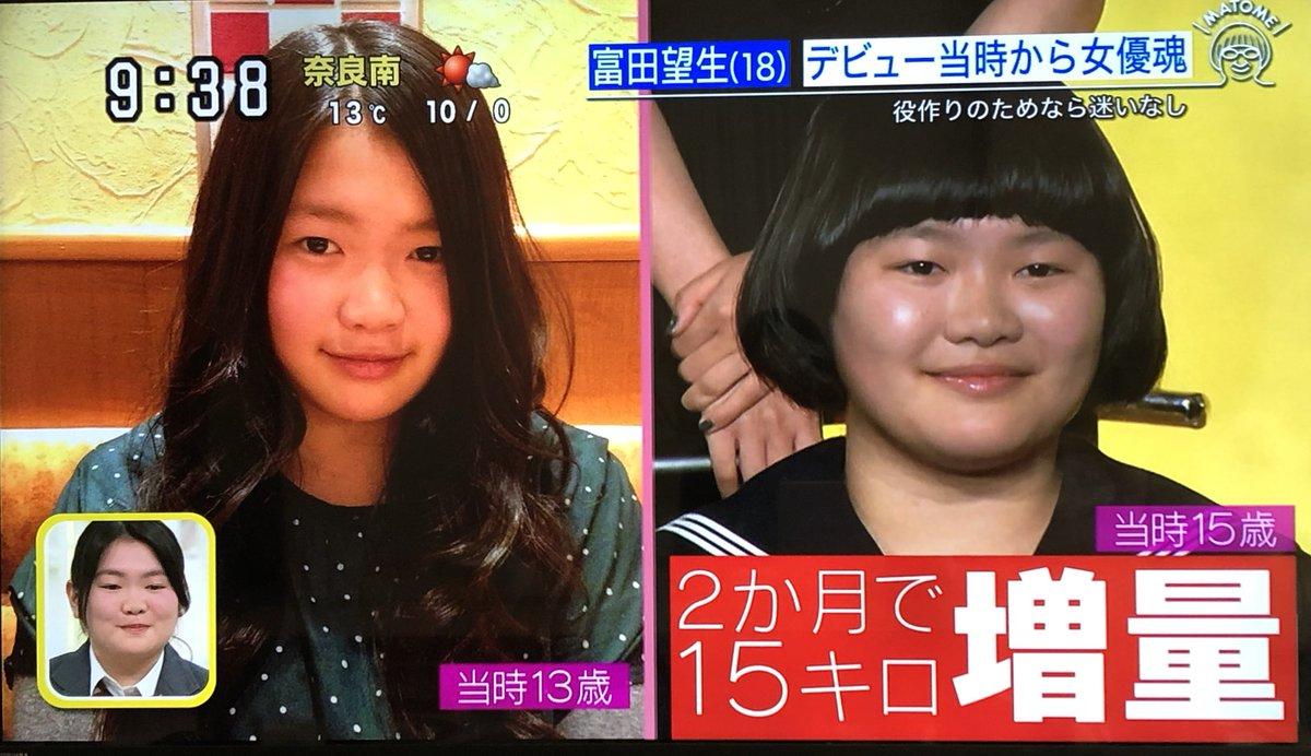 富田望生の役作りが凄い!痩せてる画像や体重、経歴は?